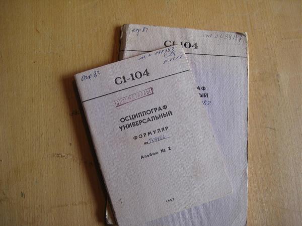 Продам Документация.ЗИп осциллографа С1-104