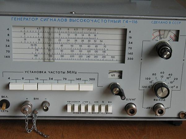 Продам Генератор Г4-116