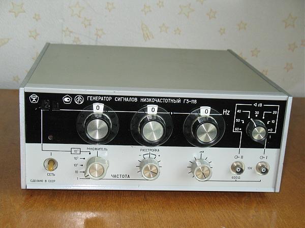 Продам Генератор Г3-118