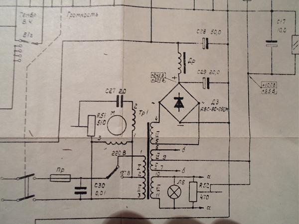 Продам Трансформатор анодно-накальный от Яузы.