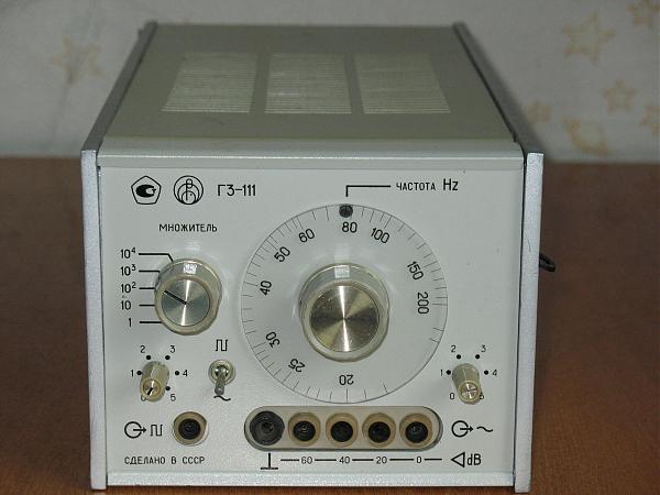 Продам Генератор Г3-111