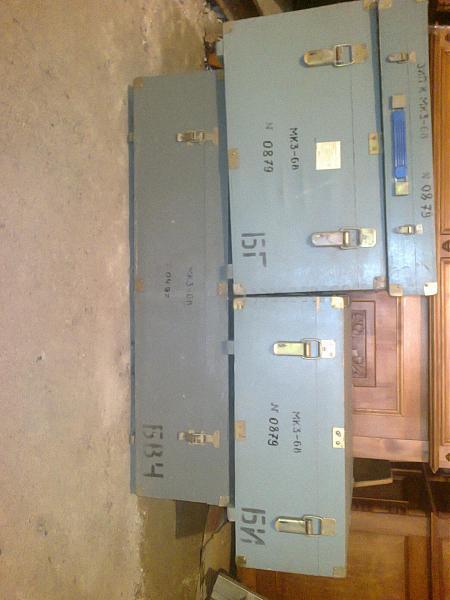 Продам МК3-68 новый в заводской упаковке полный комплект