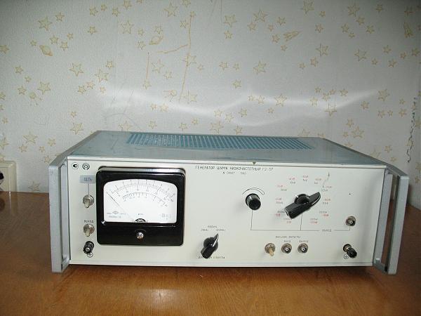 Продам Генератор Г2-37