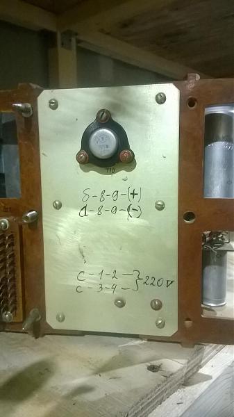 Продам Мощный трансформаторный БП-27 вольт
