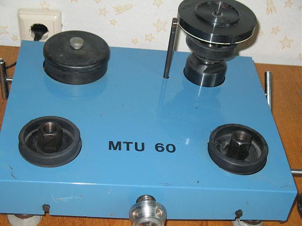 Продам Манометр грузопоршневой MTU60