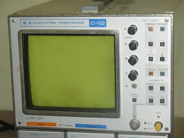 Продам Осциллограф С1-122