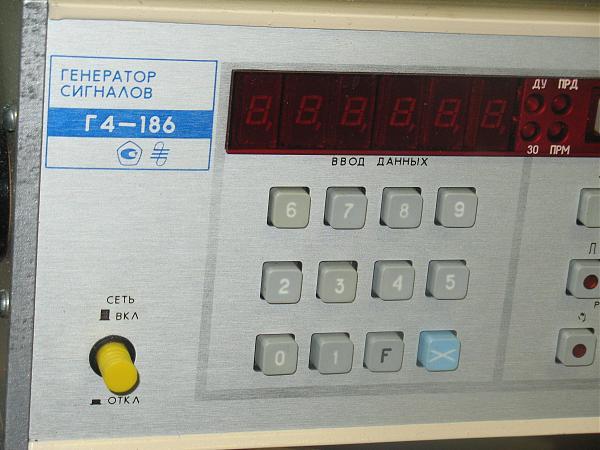 Продам Генератор Г4-186