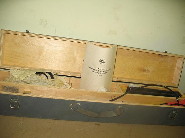 Продам Термометр ТЭТ-Ц11