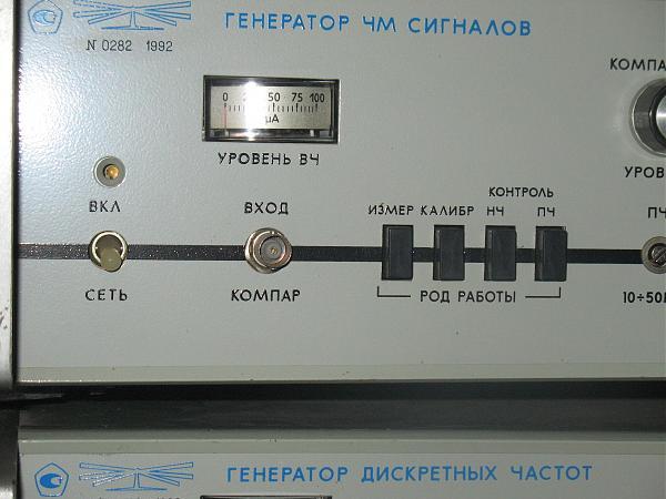 Продам Установка К2-38