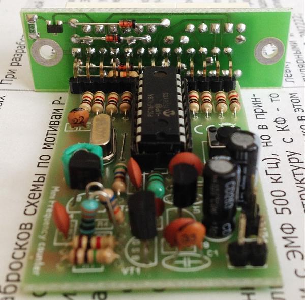 Продам Цифровая шкала - частотомер 0,1-50 МГц пятиразр.