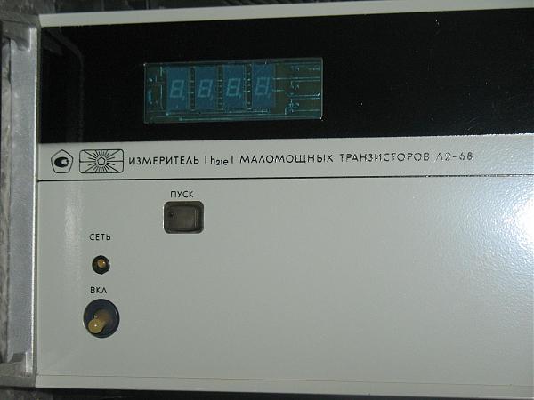 Продам Измеритель Л2-68