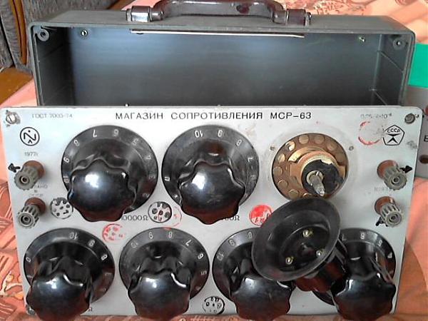 Продам  магазин сопротивления мср-63 и р-517м.