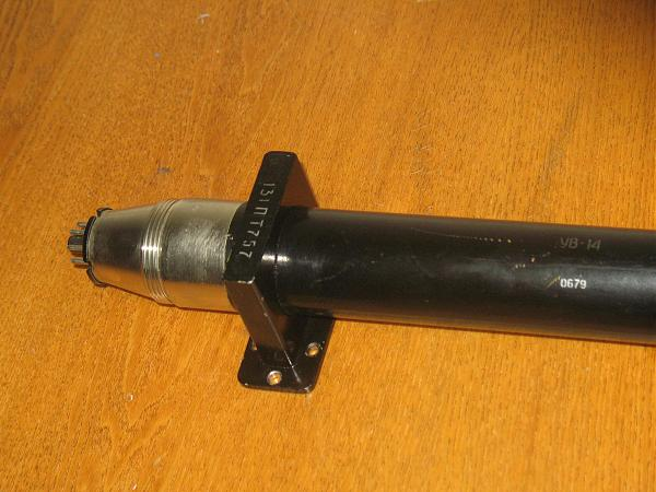 Продам Лампа бегущей волны УВ-14