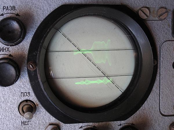 Продам Панорамная приставка Тополь-2м