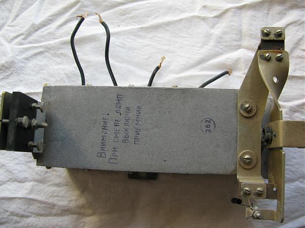 Продам Переменный конденсатор Волна-К