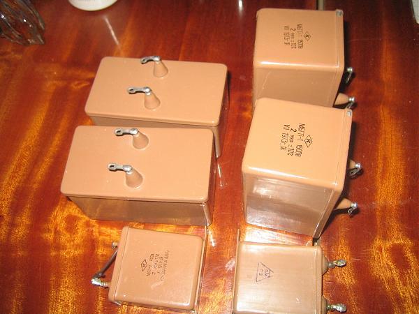 Продам конденсаторы МБГП МБГЧ