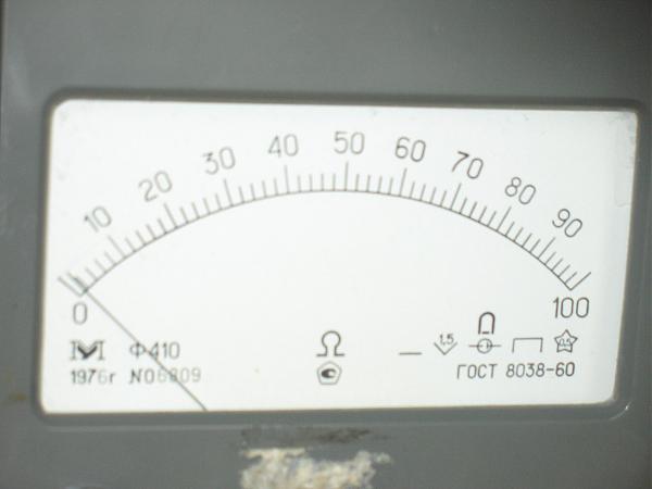 Продам Мегаомметр Ф410