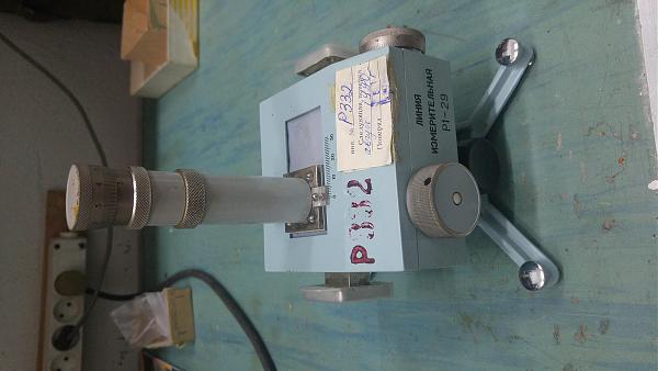 Продам Линия измерительная Р1-29