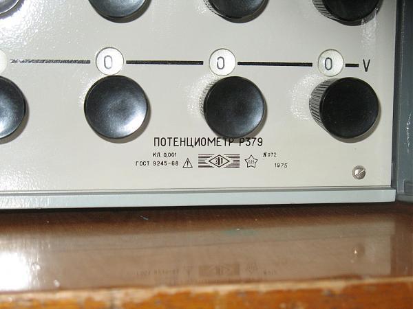 Продам Потенциометр Р379
