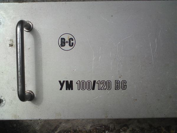 Продам усилитель УМ-100