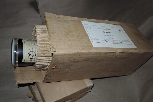 Продам 8ЛО7И к С1-94