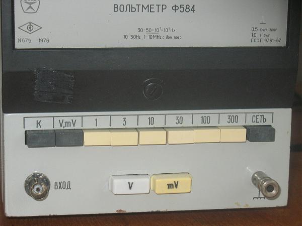 Продам Вольтметр Ф584