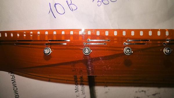 Продам Фоторезистор СФ 2-16 , 10В, 360-1250мкА
