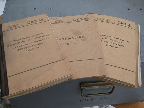 Продам Измеритель модуляции СК3-45 новый в ящике комплект
