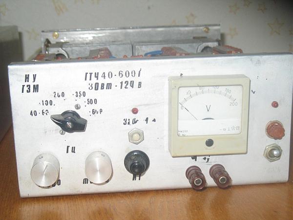 Продам Генератор ГТЧ 40-600 Гц