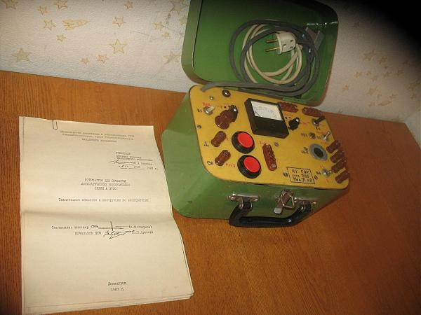 Продам Устройство проверки А3700