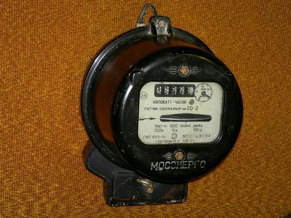 Продам Счётчик расхода электроэнергии СО-2