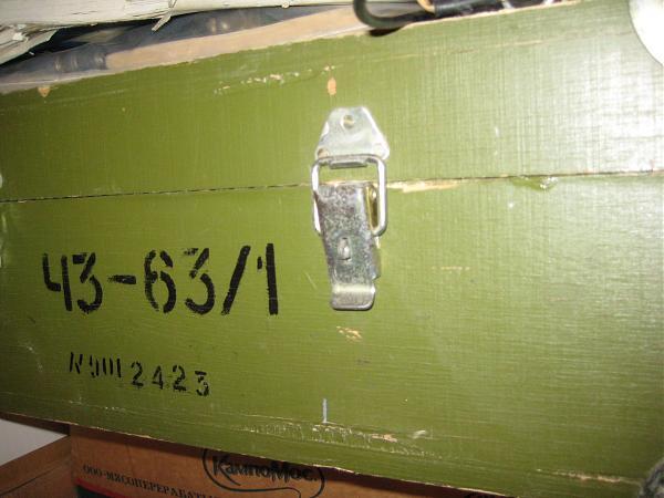 Продам Частотомеры Ч3-63/1 в ящиках