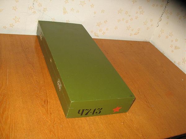 Продам ЗИП к Ч7-13