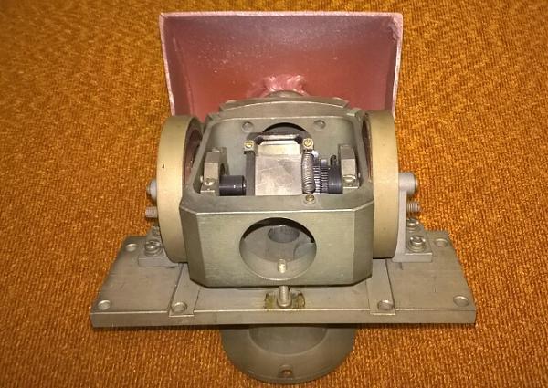 Продам Световод для ик-лазера телескопический