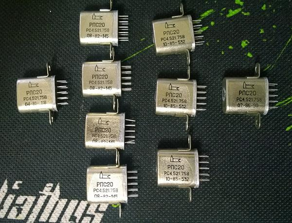 Продам рпс20 РС4.521.758  разные годы выпуска