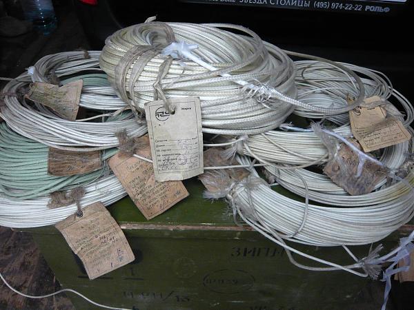 Продам Провод серебро