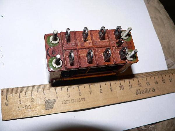 Продам Реле от старой военной техники