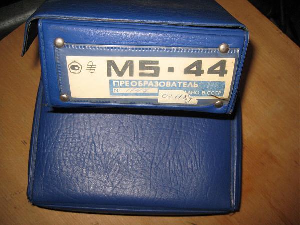 Продам Термисторные головки м5-44