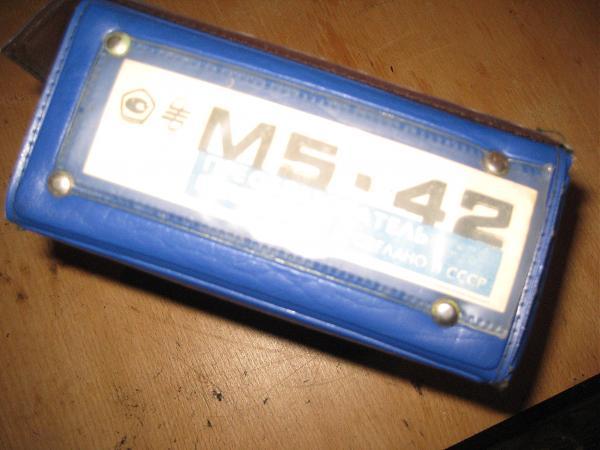 Продам Головки свч М5-42 в упаковке