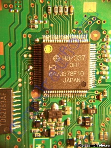 Куплю плата MAIN BOARD IC-706MK2g