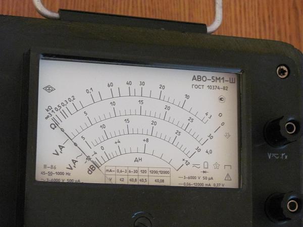 Продам Вольтметр АВО-5М1-Ш