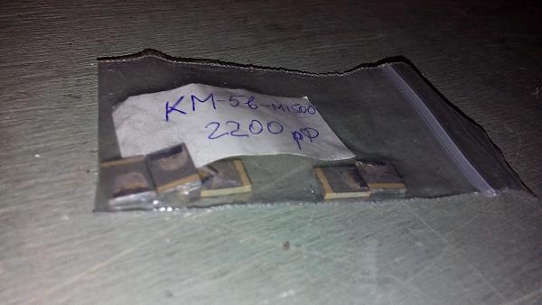Продам Конденсаторы КМ-5в-М1500