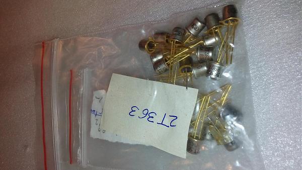 Продам Транзисторы 2т363