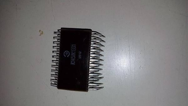 Продам Микросхемы к 145ик1901