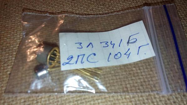 Продам Микросхемы 2ПС104г