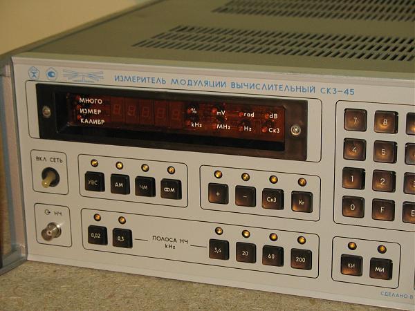 Продам Измеритель СК3-45