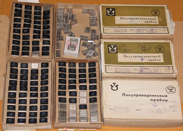 Продам Диоды, транзисторы, сборки