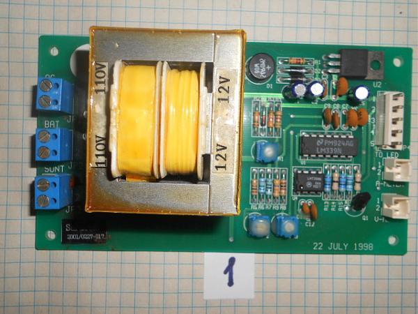 Продам трансформаторы 220в малогаб