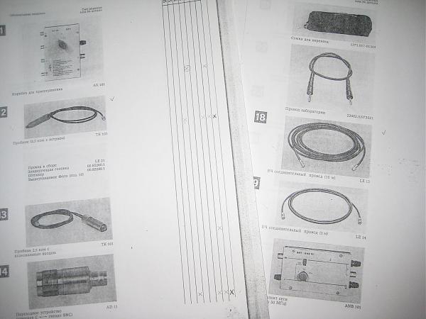 Продам Каталоги принадлежностей SMV-6-SMV11