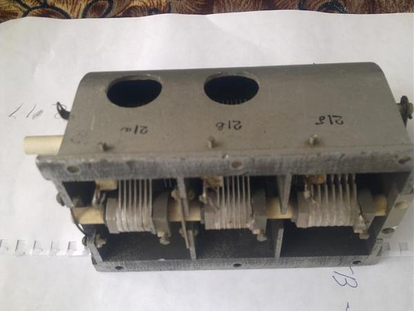 Продам КПЕ - конденсатор переменной емкости